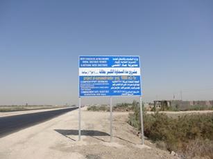 Trinkwasserversorgung Irak - UNGER ingenieure